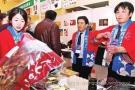 大连日本商品展9月23日开幕 日企携3千多种商品参展