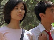 小明同学第一次约会
