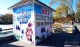 龙潭湖公园滑雪场整装待发12月中旬开门迎客