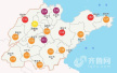 濟南啟動重污染天氣藍色預警 萊蕪等三市陷重度污染