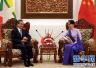 """针对这一国际热点问题,王毅提出了一份""""中国方案"""""""