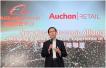 阿里巴巴CEO张勇:未来没有线上线下之分  电商下凡实体上传