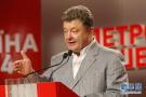 """乌克兰""""卢甘斯克共和国""""发生政变 俄罗斯密切关注"""