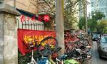 南京共享单车投诉80%是乱停乱放 拟推单车评价体系