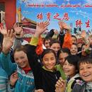 新疆实现高中免费教育