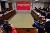 哈尔滨等4市治霾不力被约谈 被批流于形式