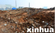 北京将推进垃圾计量收费 实现垃圾源头排放登记!