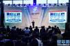 2017中国互联网发展报告出炉,山东位列全国第八