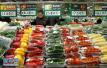 肉价 菜价都跌了!11月全国CPI同比涨1.7%