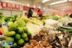 @山东人!这些蔬菜价格上涨 冷空气影响是罪魁