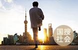 袁和平徐克联手打造《奇门遁甲》 15日起在全国上映