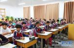为什么说推动城乡义务教育一体化发展是推进教育公平、保障学有所教、办好人民满意教育的基础要求?