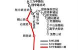 """宁高二期开通进入倒计时 内部座位为""""火车式"""""""