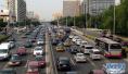 2017年道路交通运输安全发展报告:交通事故降幅明显