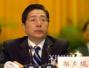 郭声琨:增强服务新时代经济社会发展的本领