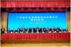 广东省产业发展基金正式设立,基金总规模500亿元