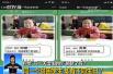 深圳市民政局决定对深圳市爱佑未来慈善基金会立案调查
