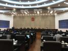 浙江省十二届人大常委会第46次会议举行 车俊出席并讲话