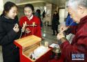 传统文化庙会迎新年