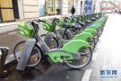 新一代有桩公共自行车