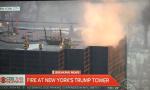 特朗普大厦着火了!