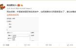 被网友举报后已修正中国邮政网站把港台列为国家?