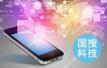 外媒揭零售店iPhone爆炸:疑似换电池扭曲短路