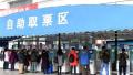春运火车票南京已售55万张 将迎学生出行高峰