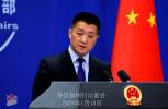 特朗普称正考虑对中国发起巨额罚款 外交部回应