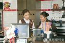 《萌宠小大人》刘涛秀语言天赋于朦胧帅气巡街