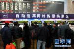 注意该买返程的火车票了节后的票可能更难抢!