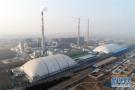 邢台:气膜全封闭煤场抑扬尘
