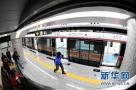 沈阳地铁2号线北延线预计4月初载客试运营