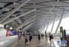 两会委员建言加快建设济南临空经济区 升级济南机场
