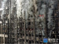 郑州一高楼突发大火