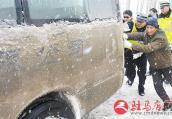 驻马店正阳交警确保强降雪天气辖区交通安全