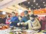 河南老字號添濃濃年味 鄭州精品年貨博覽會文化節開啟