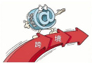 沈阳海关3年支持跨境电商出口额近亿元