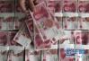 万科打算给独董加薪水 刘姝威年薪将翻倍至60万