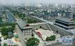 西安成第9个国家中心城市 啥定位?怎么建?答案在这里!