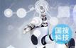 我国自主研发探冰机器人在南极执行勘测任务