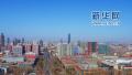 去年蓝天哪家强?31个省会级城市中蓝天排名济南第八