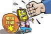 河南深化网络犯罪打击整治行动 这5类行为重点打击!