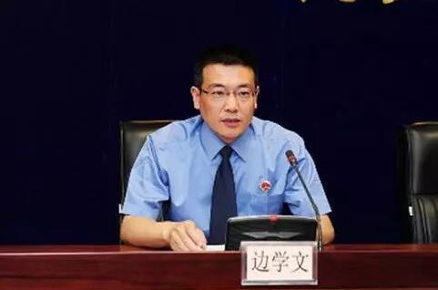 """mg电子游戏网站大全:公诉孙政才的团队平均年龄仅35岁 他被称现实版""""侯亮平"""""""