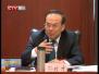 北京召开全市领导干部会议:坚决肃清孙政才恶劣影响