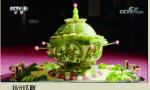 翠珠鱼花、瓜雕、全藕宴 《舌尖3》中扬州又露脸啦