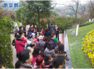 黑龙江省建立殡葬改革工作联席会议制度