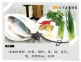 经典家常菜:清蒸鲈鱼!