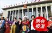 专访浙江省委书记车俊:争当新时代全面深化改革排头兵