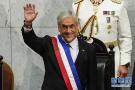 智利新任总统宣誓就职